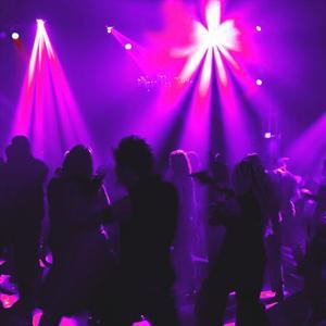 Ночные клубы кушва клубы рестораны москвы адреса