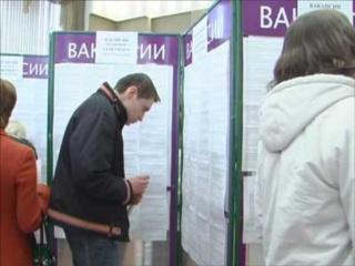 Центры занятости Североуральска