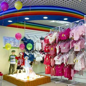 Детские магазины Североуральска