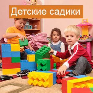 Детские сады Североуральска