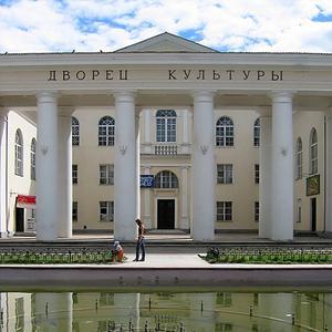 Дворцы и дома культуры Североуральска
