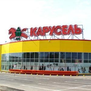 Гипермаркеты Североуральска