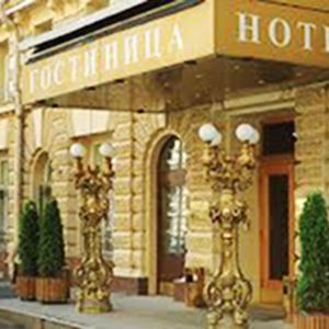 Гостиницы Североуральска