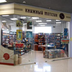 Книжные магазины Североуральска