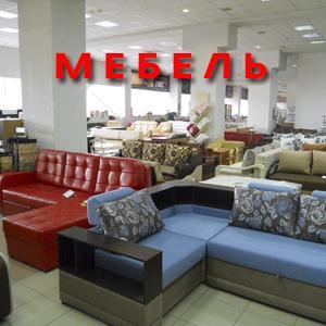 Магазины мебели Североуральска