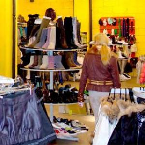 Магазины одежды и обуви Североуральска