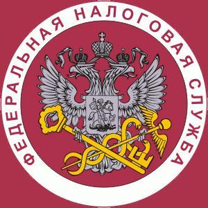 Налоговые инспекции, службы Североуральска