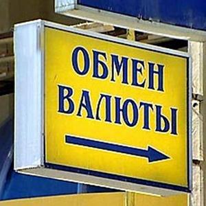 Обмен валют Североуральска