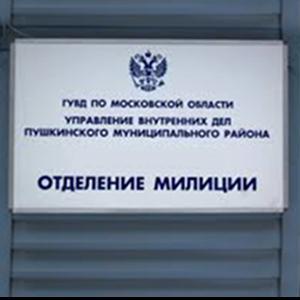 Отделения полиции Североуральска