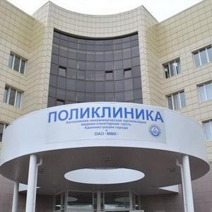 Поликлиники Североуральска