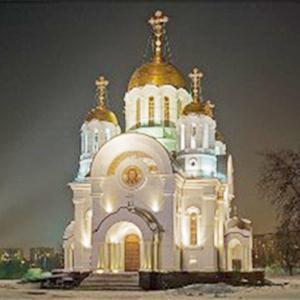 Религиозные учреждения Североуральска