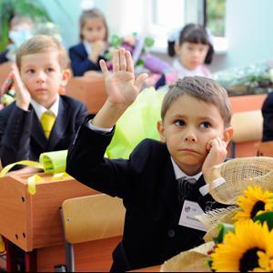 Школы Североуральска