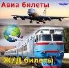 Авиа- и ж/д билеты в Североуральске