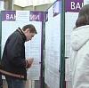 Центры занятости в Североуральске