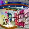 Детские магазины в Североуральске
