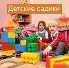Детские сады в Североуральске