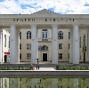 Дворцы и дома культуры в Североуральске