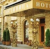 Гостиницы в Североуральске