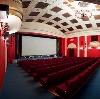 Кинотеатры в Североуральске