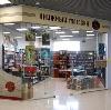 Книжные магазины в Североуральске
