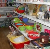 Магазины хозтоваров в Североуральске