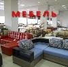 Магазины мебели в Североуральске