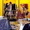 Магазины одежды и обуви в Североуральске