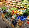 Магазины продуктов в Североуральске