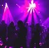 Ночные клубы в Североуральске