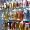 Парфюмерные магазины в Североуральске
