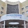 Поликлиники в Североуральске