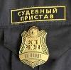 Судебные приставы в Североуральске