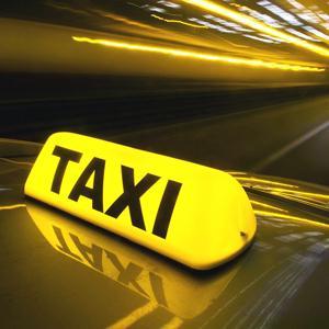 Такси Североуральска